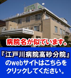 takasago.fw